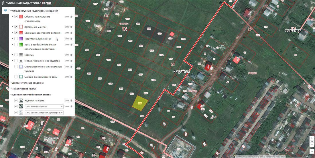 id в имлс 1227758 продам участок площадью 6,7 сот. село берсеневка земли населенных п ...