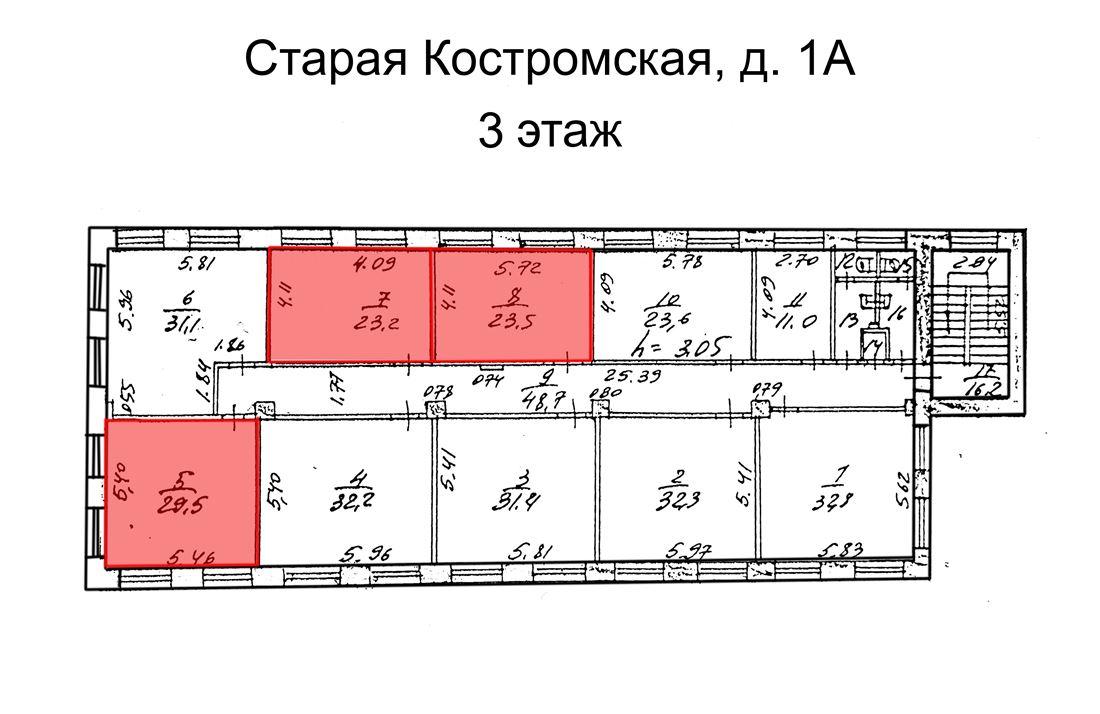 Office в аренду по адресу Россия, Ярославская область, Ярославль, ул Старая Костромская, д. 1А