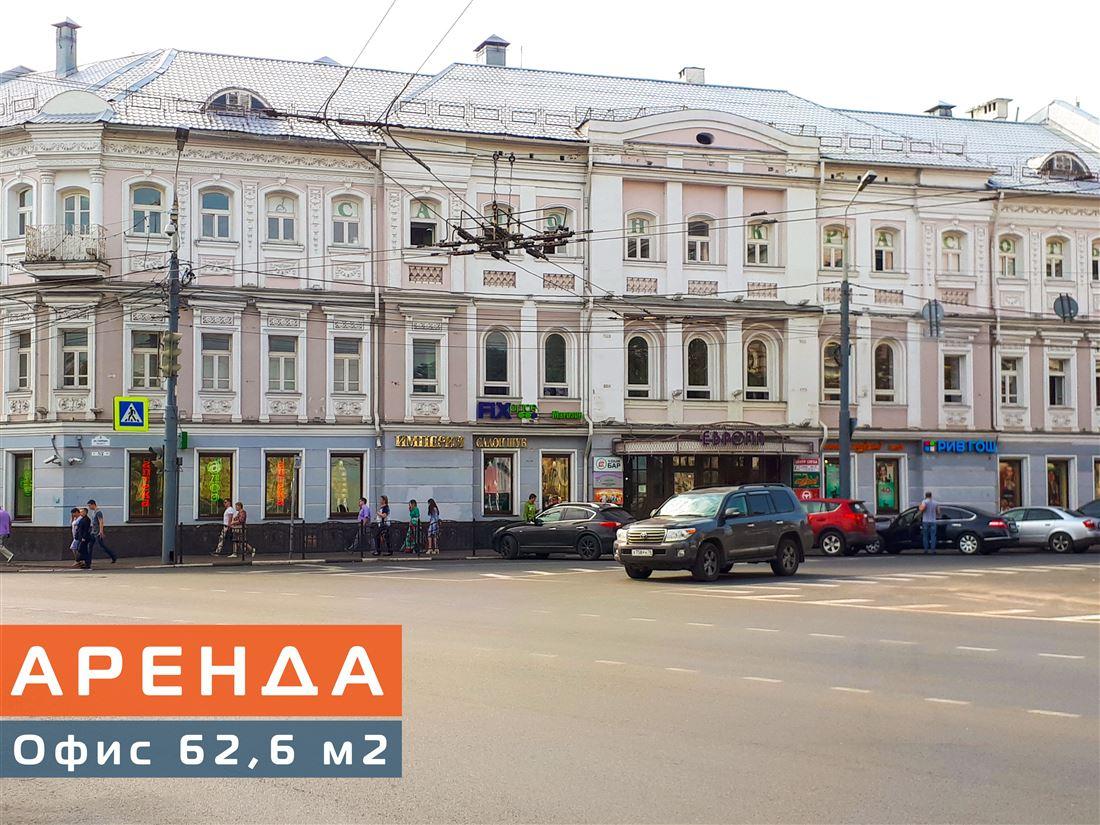 Аренда офиса ул.свободы продажа коммерческой недвижимости на дмитровском шоссе