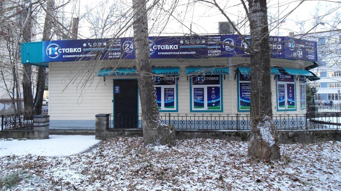 Free Purpose на продажу по адресу Россия, Томская область, Томск, ул Красноармейская, д. 114Б
