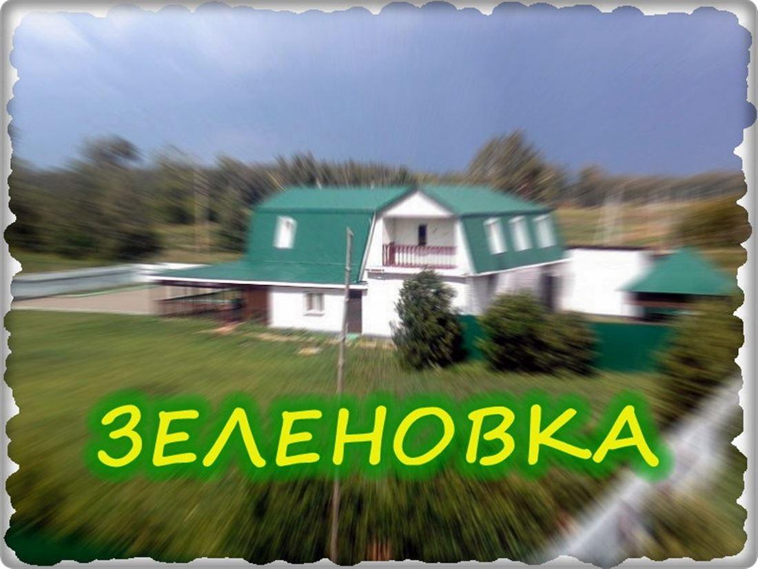 Дом в аренду по адресу Россия, Омская область, Омский, Зеленовка, ул Восточная, д. 2