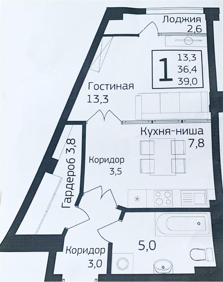 Квартира на продажу по адресу Россия, Республика Башкортостан, Уфа, ул Октябрьской Революции, д. 4