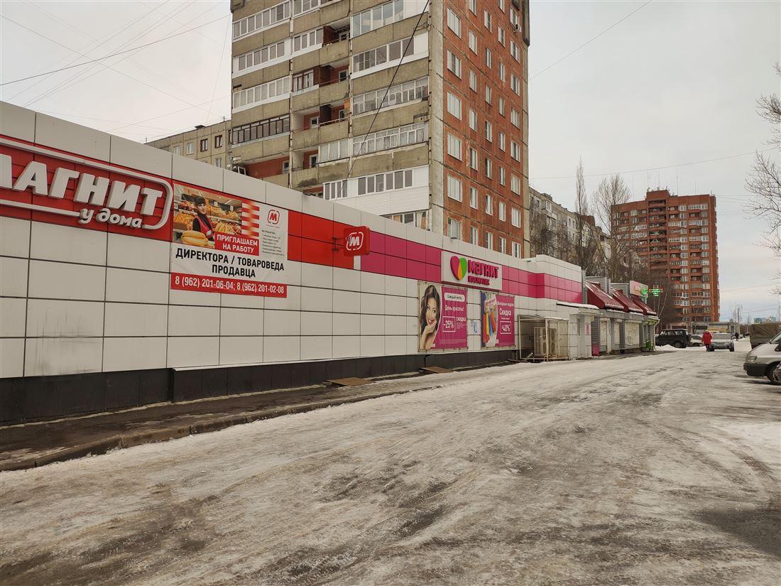 Free Purpose в аренду по адресу Россия, Ярославская область, Ярославль, ул Труфанова, д. 27