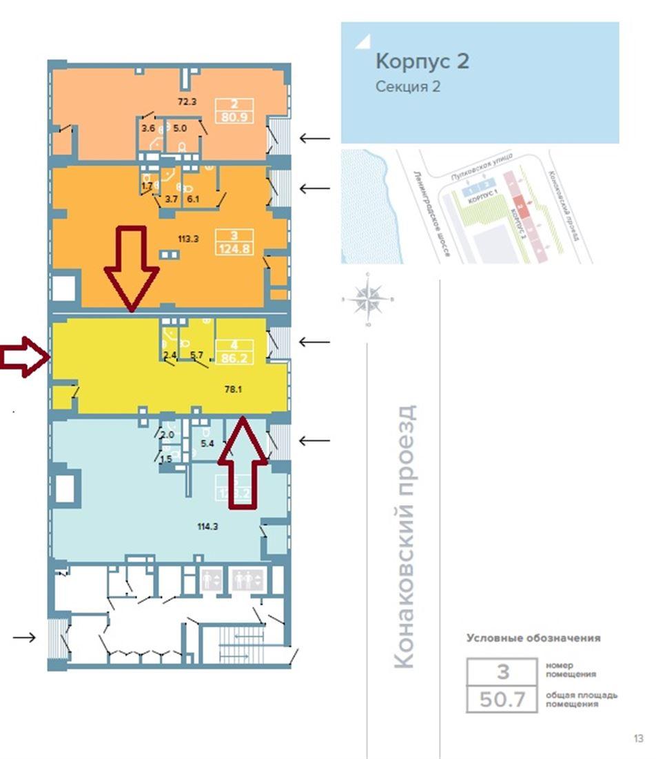 Office на продажу по адресу Россия, Московская область, Москва, Ленинградское шоссе, д. 58