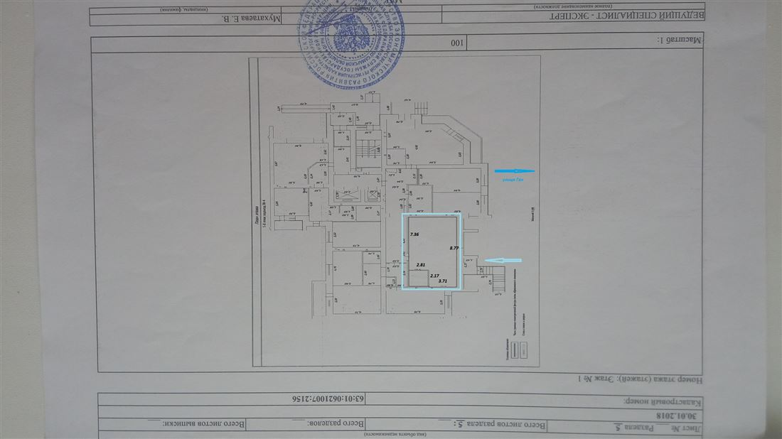 Business в аренду по адресу Россия, Самарская область, Самара, ул Гая, д. 27Б