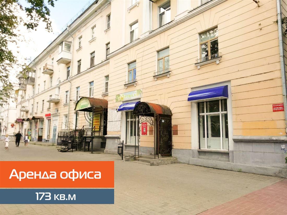 Сайт поиска помещений под офис Максимова улица коммерческая недвижимость ипотека новосибирск
