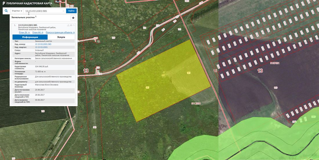 id в имлс 1344114 продам участок площадью 7,16 гектар деревня щербаково земли с х назн...