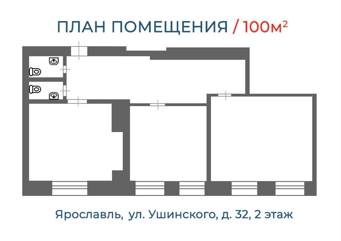 Office в аренду по адресу Россия, Ярославская область, Ярославль, ул Ушинского, д. 32