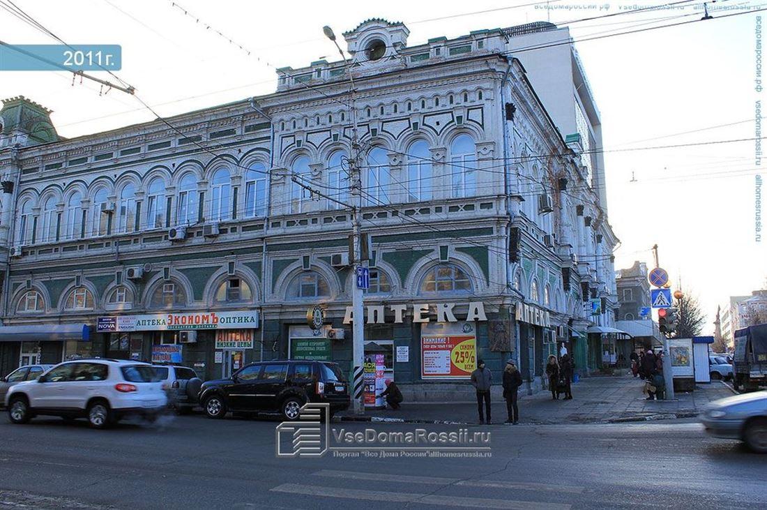 Office на продажу по адресу Россия, Саратовская область, Саратов, ул Московская, д. 59
