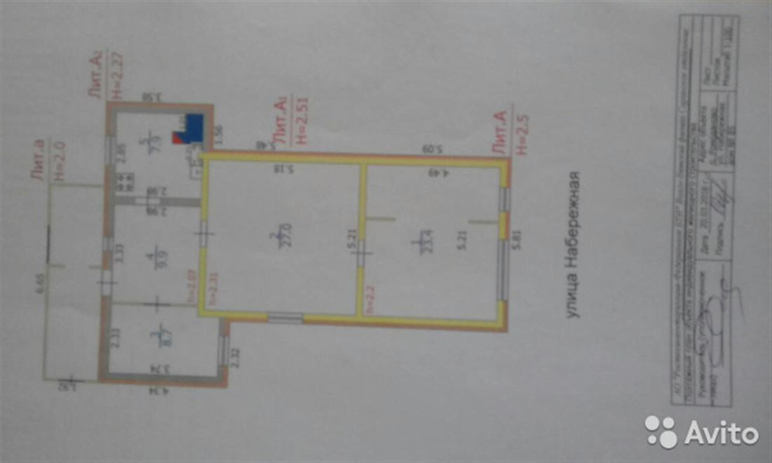 id в имлс 1339310 продается просторный кирпичный одноэтажный дом в центре ромоданово....
