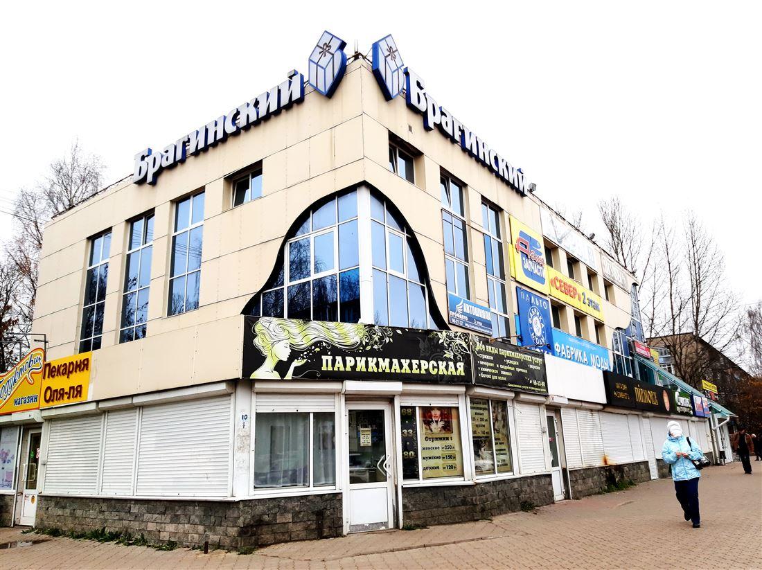 Retail в аренду по адресу Россия, Ярославская область, Ярославль, ул Урицкого, д. 44