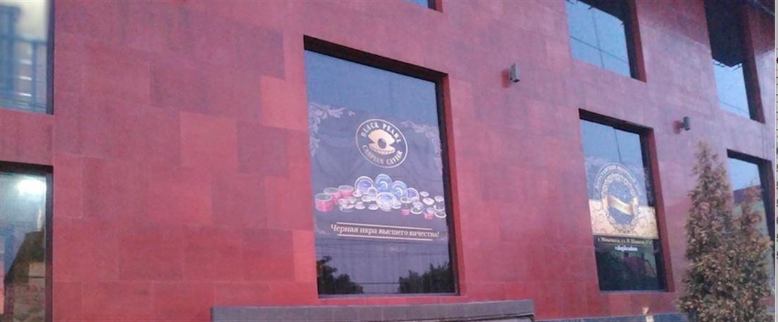Free Purpose в аренду по адресу Россия, Республика Дагестан, Махачкала, пр-кт Имама Шамиля, д. 5Е